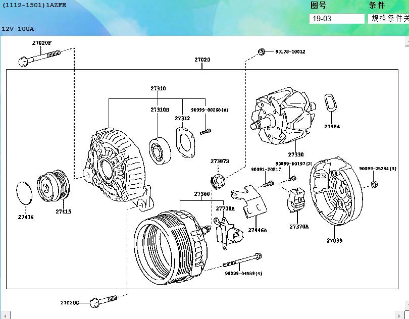 电路 电路图 电子 原理图 810_632